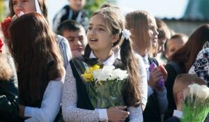 1 сентября 2016 в барнаульской школе №13.