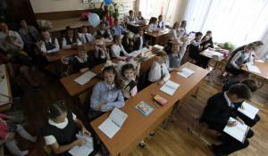День знаний в школе №130.