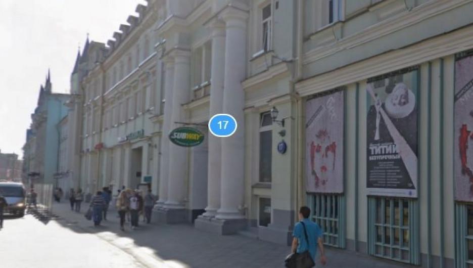 """Здание на ул. Никольской, 17, где находится """"Левада-центр""""."""