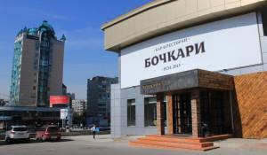 """Ресторан """"Бочкари"""" в Новосибирске"""
