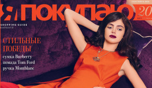 "Вышел сентябрьский Shopping Guide ""Я Покупаю. Барнаул""."