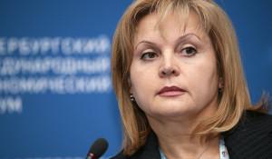 Элла Памфилова.