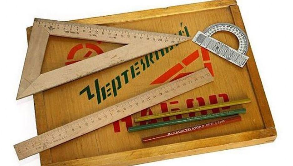 Школьные предметы советских школьников