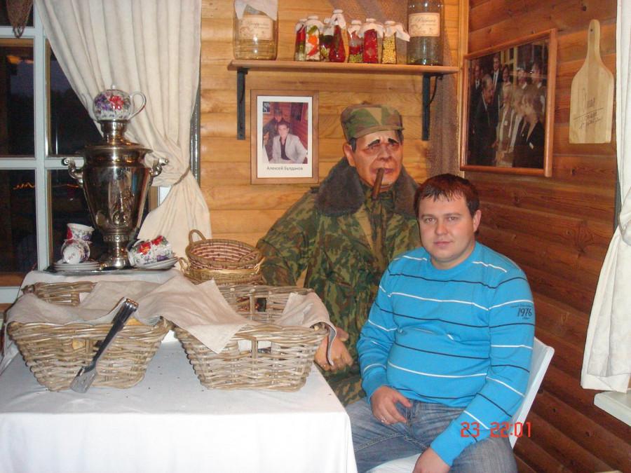 Алексей Найден.