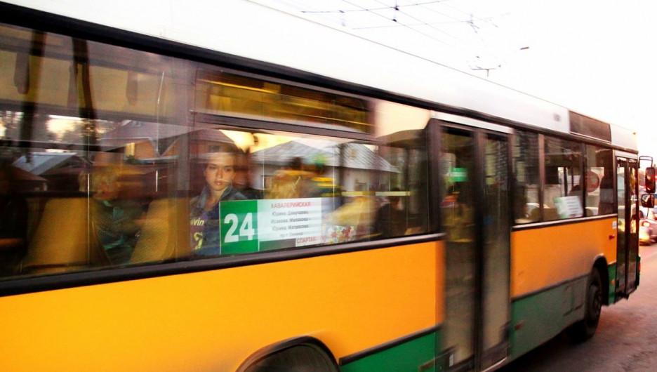 Автобус №24.