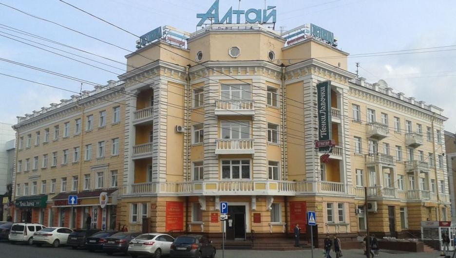 """Гостиница """"Алтай""""."""