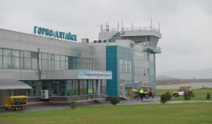 В аэропорту Горно-Алтайска.