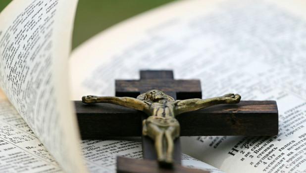 Библия, религия.