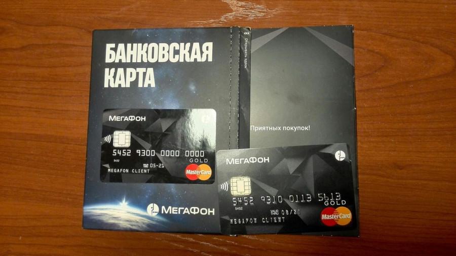 Кредит на карту без отказа и фото