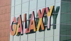В Барнауле достраивают ТРЦ Galaxy.