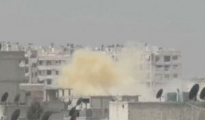 Взрыв в Сирии.
