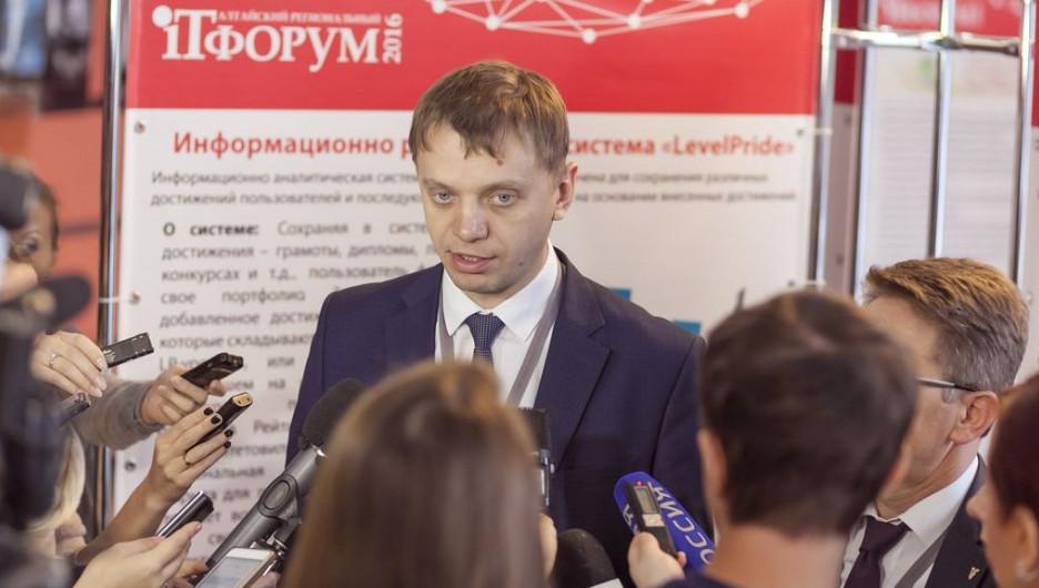 В Барнауле состоялся IX Алтайский региональный ИТ-Форум.