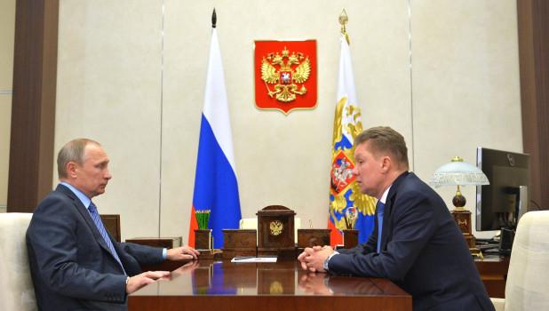 Владимир Путин и Алексей Миллер.