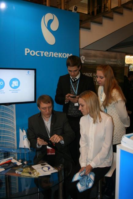 """""""Ростелеком"""" на ИТ-Форуме."""