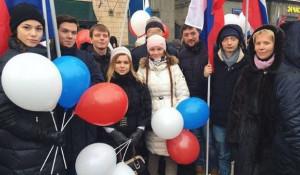 Россияне отпраздновали День народного единства.