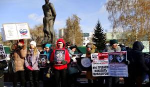 """Акция """"Россия без жестокости"""" в Барнауле."""