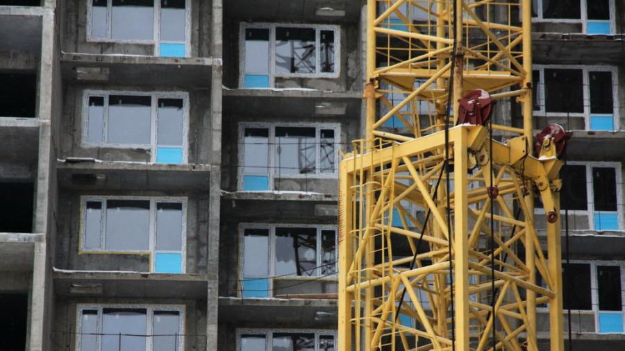 Строительство недвижимости.
