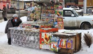 Уличная торговля. Уровень жизни.