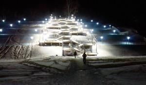 Лестница в Нагорный парк.