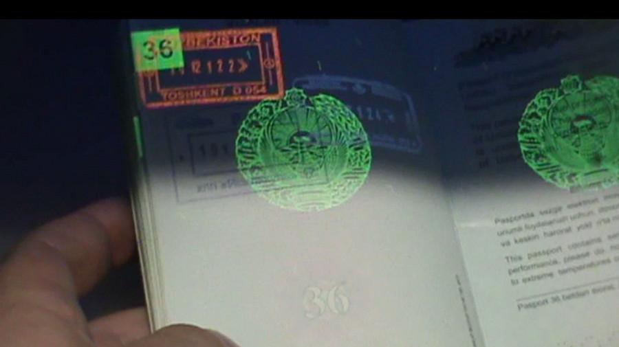 Поддельный штамп в паспорте.