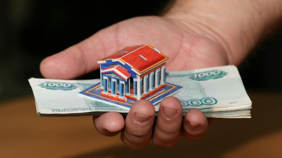 Деньги. Недвижимость.