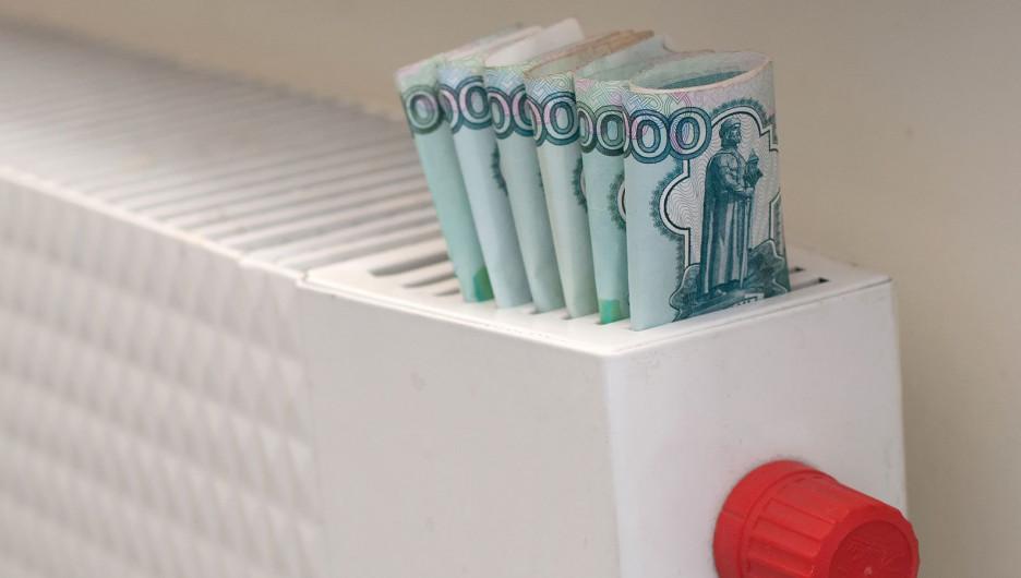 Деньги и отопление.