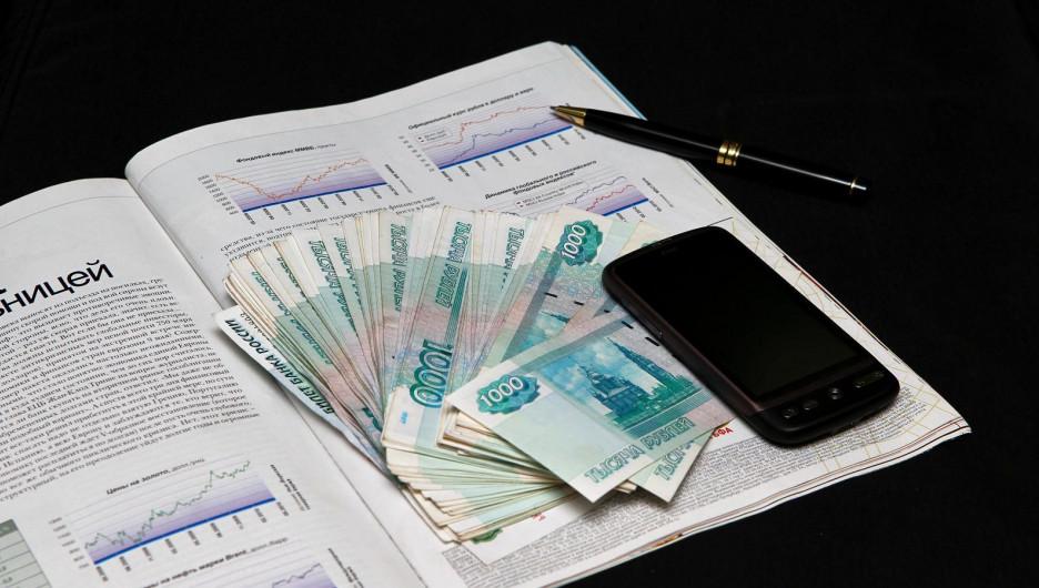 Деньги. Финансы.