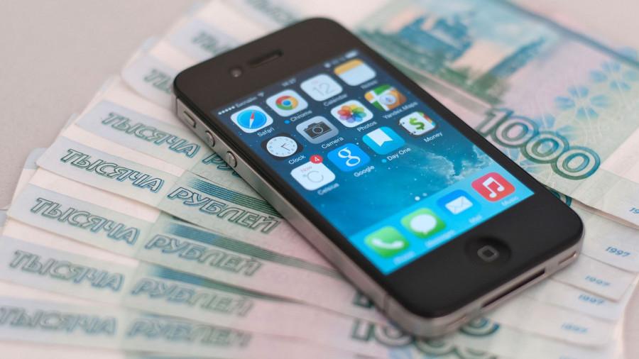 Телефон и деньги.