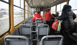 В общественном транспорте.