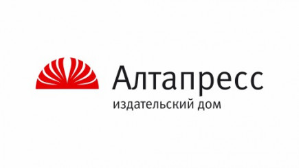 """Издательский дом """"Алтапресс"""""""