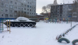 Русская зима.