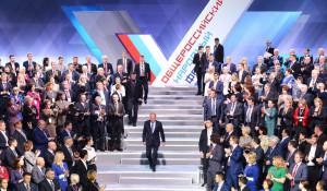 Путин и ОНФ.