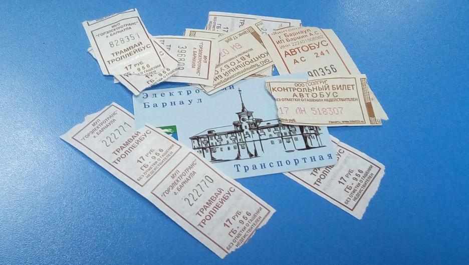 """Транспортная карта и """"старые"""" билеты."""