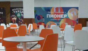 """Открытие первого """"Бургер Кинга"""" в Барнауле."""