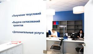"""""""Росводоканал Барнаул"""" презентовал обновленный Центр обслуживания абонентов."""
