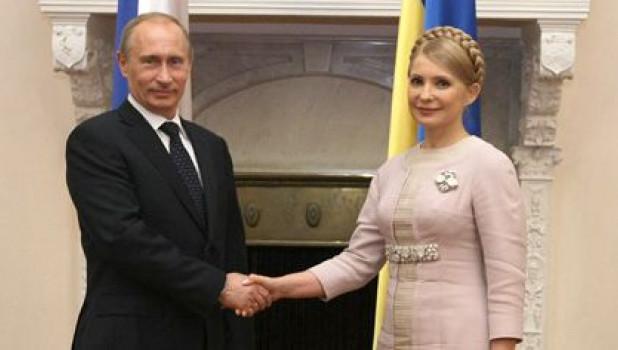 Путин и Тимошенко.