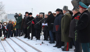 В Москве открыли Аллею памяти воинам Алтайского края. 2 декабря 2016 года.