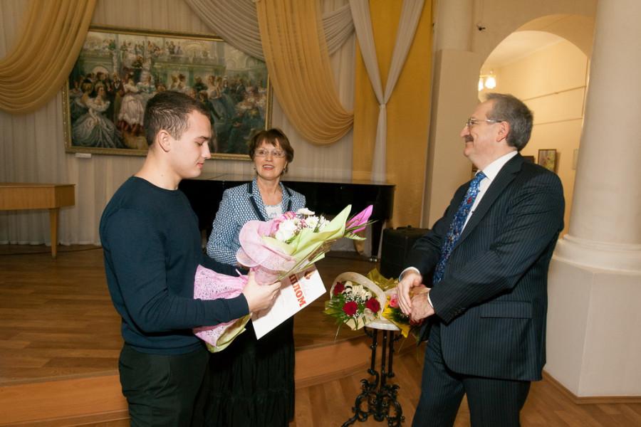 Вручение премий лауреатам молодежного конкурса Демидовского фонда.