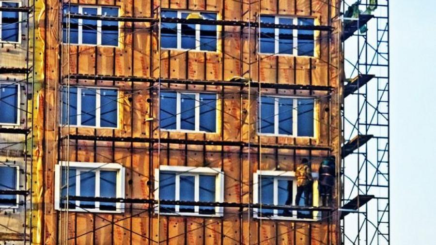 Строительство.Недвижимость.