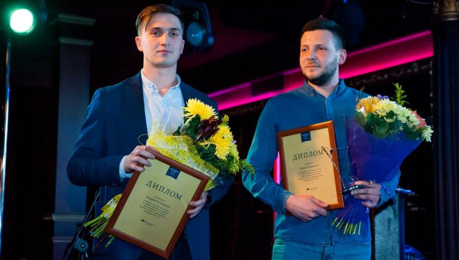 Андрей Устьянцев и Борис Родионов.