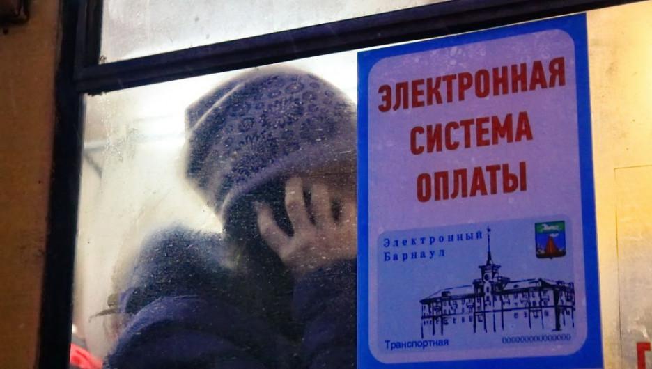 Общественный транспорт. Трамвай. Электронные проездные.