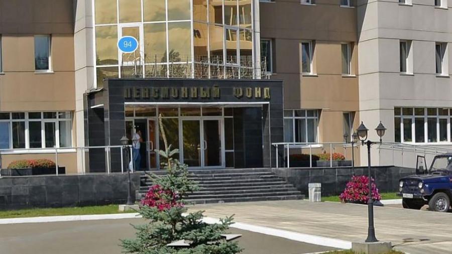 Пенсионный фонд в Барнауле.