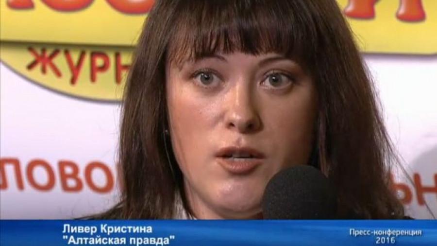 """Кристина Ливер из """"Алтайской правды"""" задает вопрос Владимиру Путину на большой пресс-конференции. 23 декабря 2016 года."""