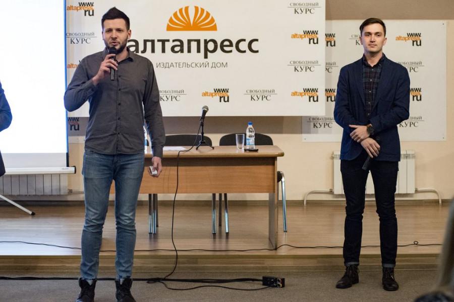 Борис Родионов и Андрей Устьянцев.
