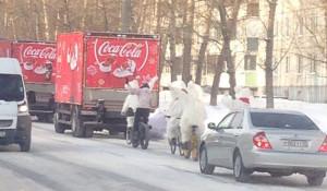 Coca-Cola и медведи в Барнауле.