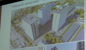 Эскизный проект жилого комплекса на улице Челюскинцев.