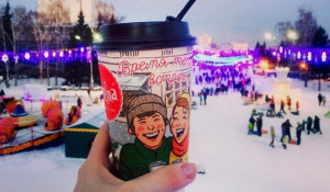 Жители Алтая на новогодних каникулах.
