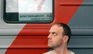 Приколы РЖД.