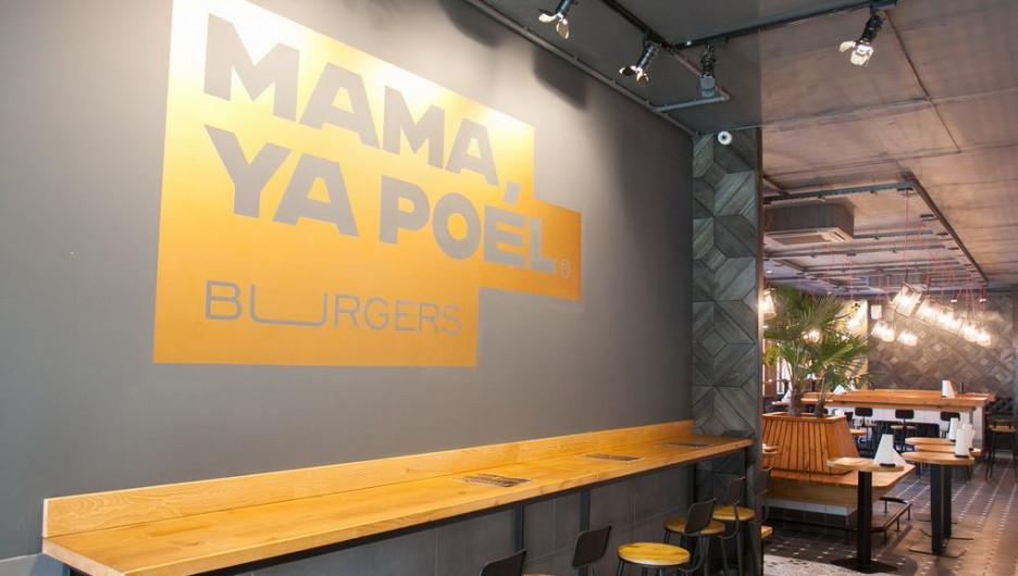 В Барнауле открылось заведение эксклюзивных бургеров