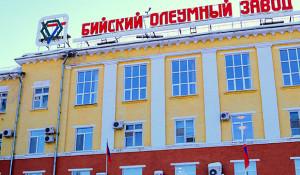 Бийский олеумный завод.